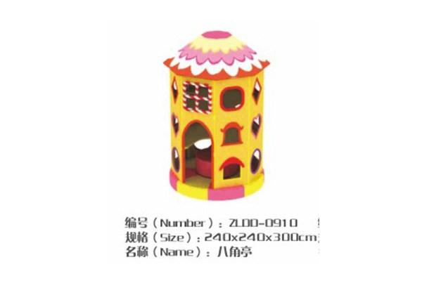 儿童乐园游乐设备八角亭