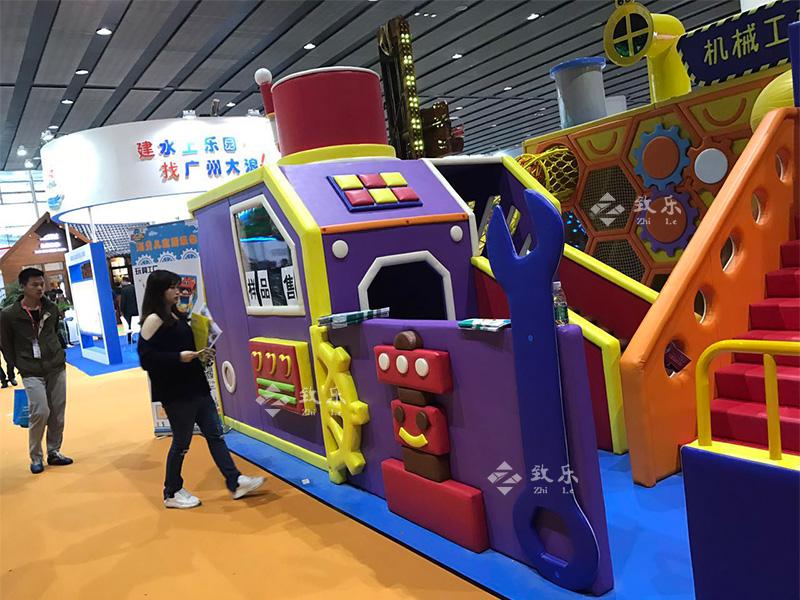 儿童乐园游乐设备www.gzzhile.com