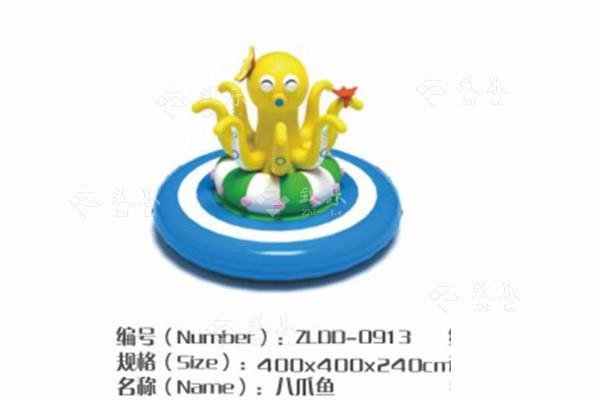 室内儿童游乐设备-八爪鱼www.gzzhile.com
