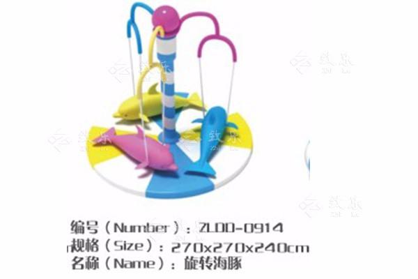 儿童游乐设备广州致乐