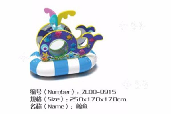 室内儿童游乐设备-鲸鱼