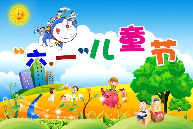 广州致乐儿童乐园淘气堡厂家祝全球孩子们六一儿童节快乐